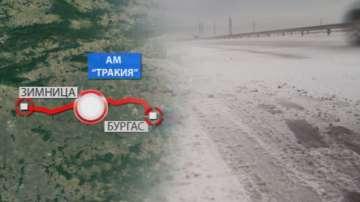 Актуална пътна обстановка в страната към 11:30 часа