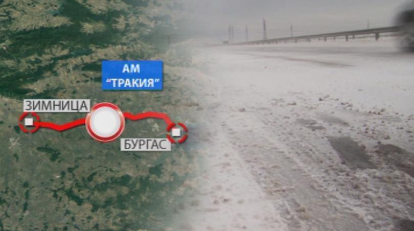снимка 1 42 населени места в област Бургас са без ток