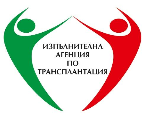 Д-р Мариана Симеонова, директор на Агенцията по трансплантация, е подала