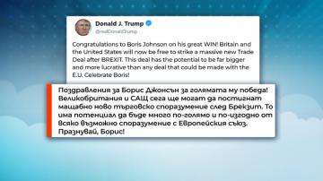 Тръмп поздрави Борис Джонсън за победата