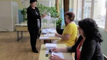 Местен референдум за златодобива в община Трън