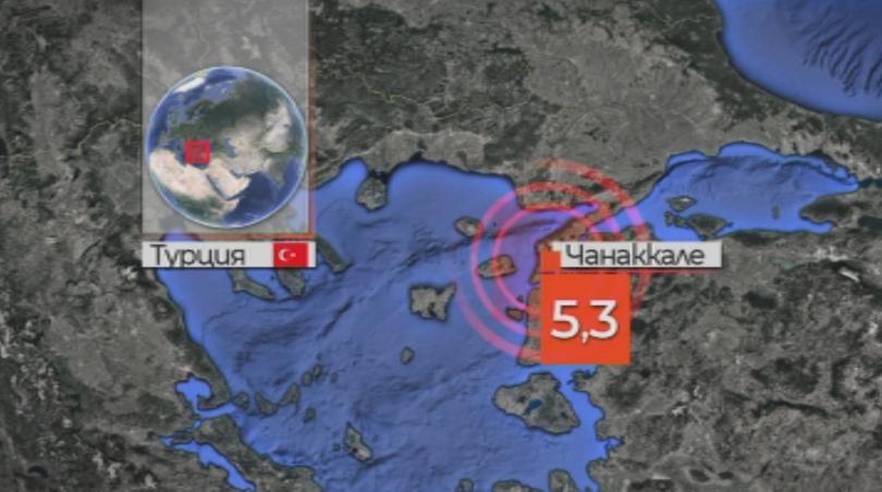 Силно земетресение с магнитуд 5,3 по Рихтер разлюля тази вечер