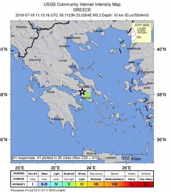 Земетресение с магнитуд от 5,3 по Скалата на Рихтер разтърси