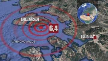 6.4 по Рихтер в Егейско море, усети се в София