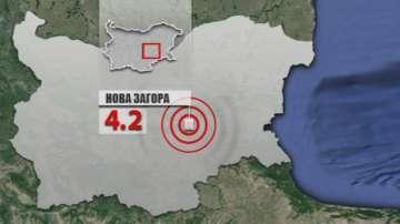 Земетресение с магнитут 4.4 край Нова Загора