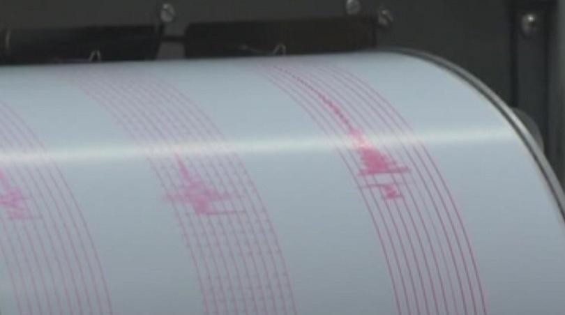 земетресение магнитуд разлюля атлантическия океан