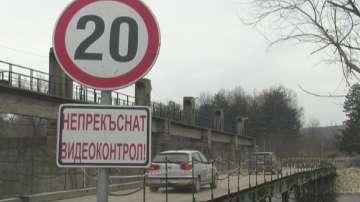 След 4 месеца: Възстановиха движението по моста в Червен бряг
