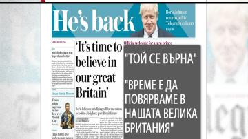 Борис Джонсън отново ще пише в Дейли телеграф