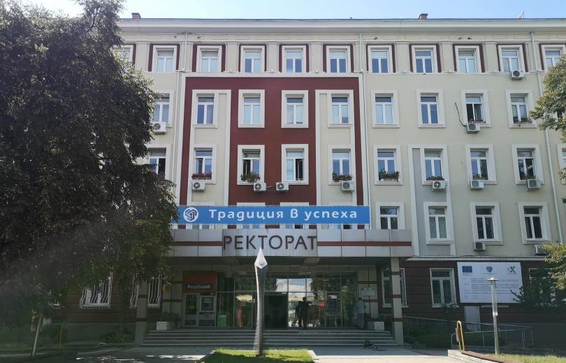Общото събрание на Техническия университет София избра проф. дн инж.