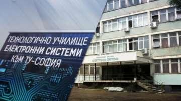 МОН по случая с ТУЕС: Професионални гимназии към университети ще има