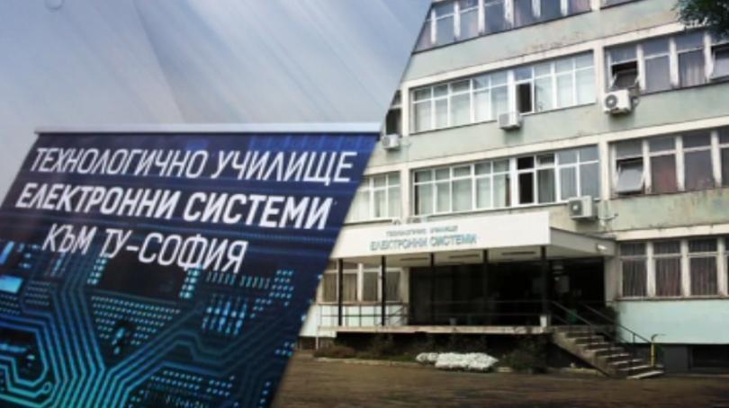 Протести на учители и ученици няма да има, защото Министерството