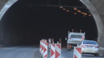 Безопасни ли са тунелите у нас?