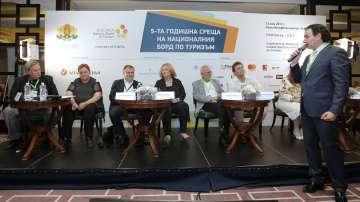 Годишна среща на Борда по туризъм обсъди проблемите в бранша
