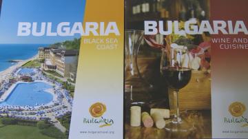 Туристическо изложение Добре дошли в България се проведе в Кишинев