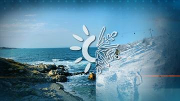 XXI Черноморски туристически форум: Приходите от туризъм надхвърлят 3 млрд. евро