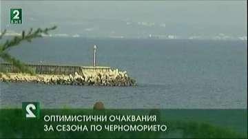 Очакват повече туристи на българското Черноморие тази година
