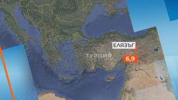 Има загинали и ранени при силното земетресение в Турция
