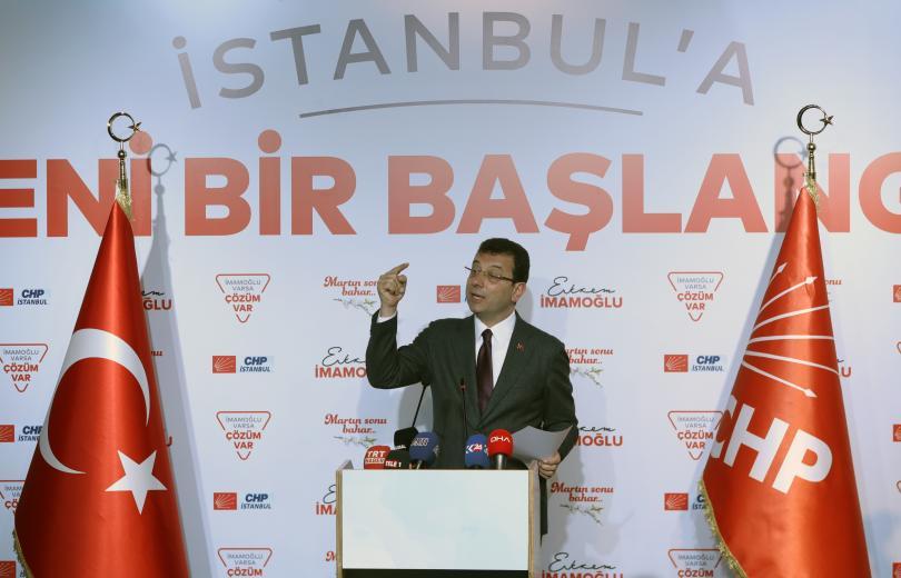 Партията на Ердоган иска касиране на кметските избори в Истанбул