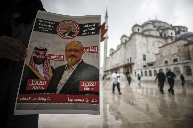 Саудитският престолонаследник Мохамед бин Салман е посочен като поръчител на