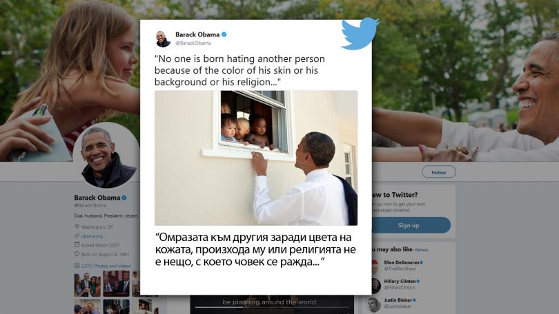 снимка 3 Не Тръмп, а Обама е най-харесваният политик в Туитър