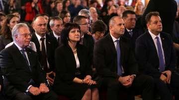 Започнаха честванията за 140 години от приемането на Търновската конституция