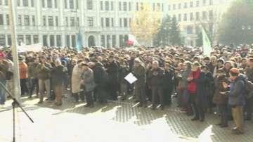 Учените от БАН излязоха на протест