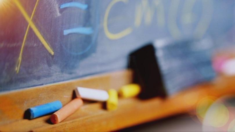 февруари училищата обявят образуват бала прием клас