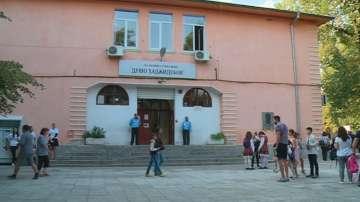 Без букети на 15 септември в Пловдив в полза на благотворителна кауза
