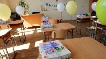 Новата учебна година започна за 700 000 български ученици