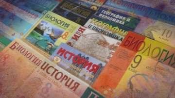 Издателите: Няма време да се направят нови качествени учебници