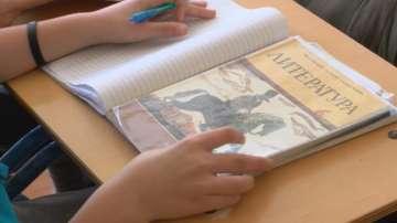 Повече учебни часове по български език за ученици в Западните покрайнини