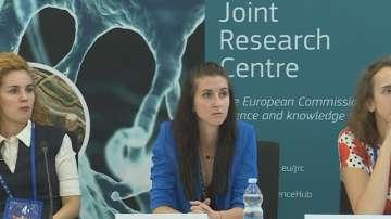 Български учени в Съвместния изследователски център на ЕК