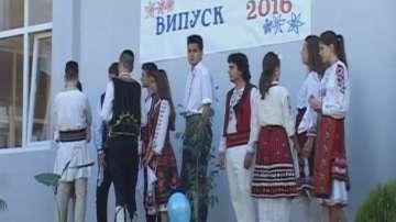 Абитуриенти от Видин с народни носии в последния учебен ден