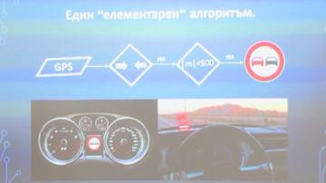 Ученици предлагат иновативни решения за пътна безопасност