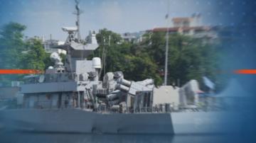 Военноморското учение ,,Бриз 2019 се провежда в Черно море