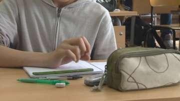 История в пети клас може да се учи с учебниците за седми
