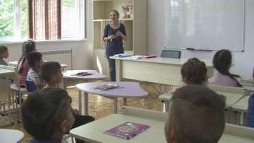 Необикновено училище във Враца
