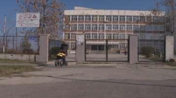 Санкции след вчерашния инцидент в 150-то училище