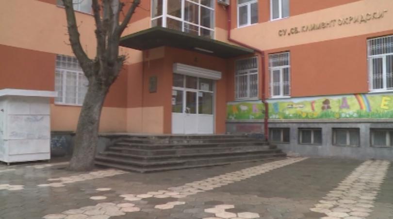 Грипна ваканция е обявена в повечето училища в България, грипната