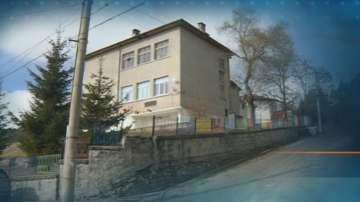 Близо 160 години по-късно - училището в Добърско ще затвори врати
