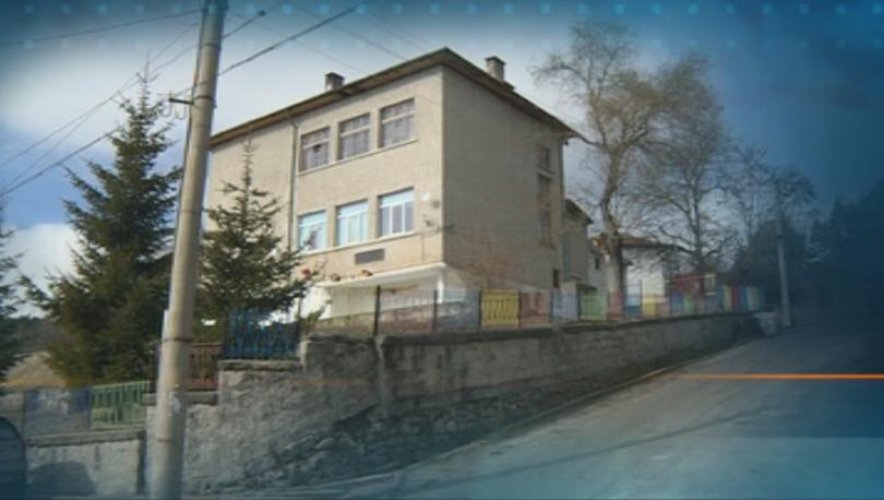 Снимка: Близо 160 години по-късно - училището в Добърско ще затвори врати