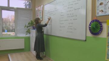 Нови 9 000 роми завършват начално или основно образование