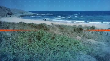 Баща и син се удавиха на неохраняемия плаж Липите край Синеморец
