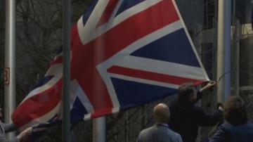 Какво се променя и какво не след Брекзит
