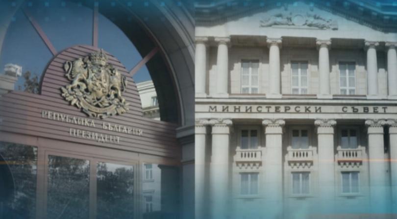Президентът Румен Радев е подписал указа за освобождаването на Младен