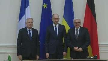 Външните министри на Франция и Германия посетиха Киев