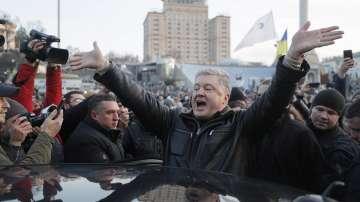 Протест в Киев преди срещата между Зеленски и Путин