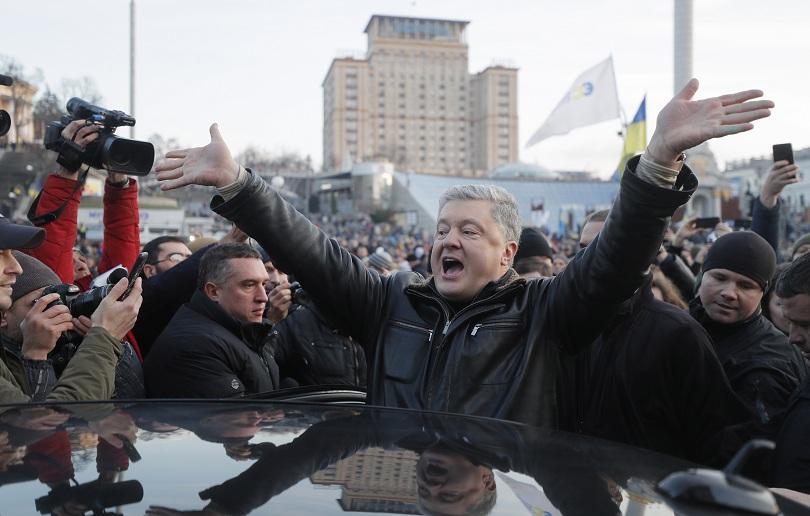 Над 5000 души демонстрираха на емблематичния киевски площад
