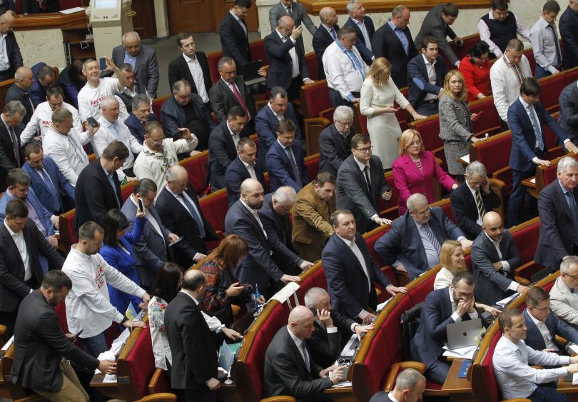 Украинският парламент прие закон за задължително използване на украинския език