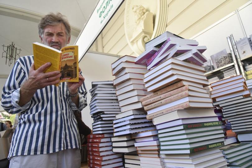 Лвовска област в Западна Украйна си навлече критики от западните